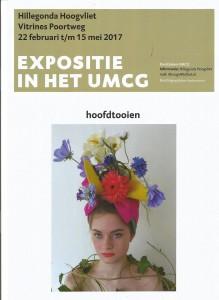 expositie UMCG feb - mei 20170003